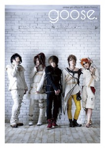 FC magazine