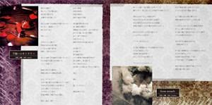 CD booklet