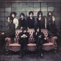 glimmering200