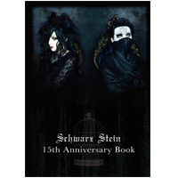 Schwarz Stein 15th Anniversary Book