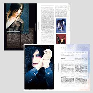 ryo_book_01_2_300