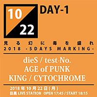 dies_ticket-01_200