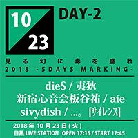 dies_ticket-02_200