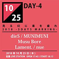dies_ticket-04_200