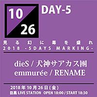 dies_ticket-05_200